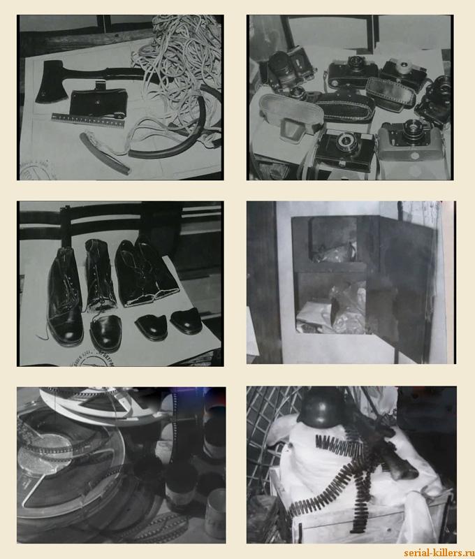 Вещественные доказательства обнаруженные в клубе «Чергид» 28 декабря 1985 года