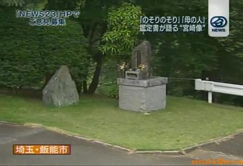 Памятник на месте убийства в ущелье Комине