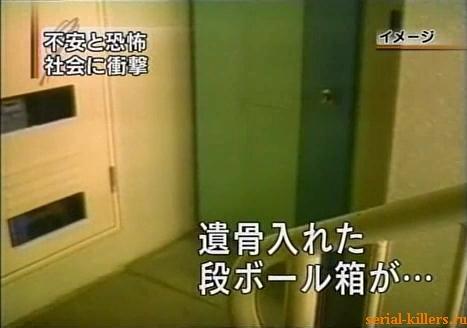 Дверь квартиры семейства Конно