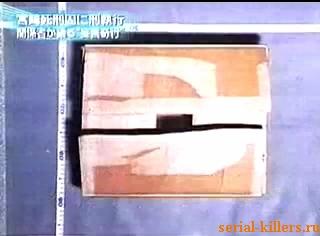 Коробка, в которой были найдены останки Мари Конно