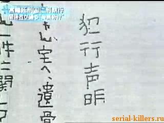 2 фрагмент письма