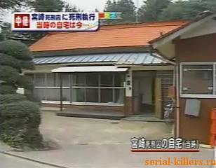 Дом Цутому Миядзаки