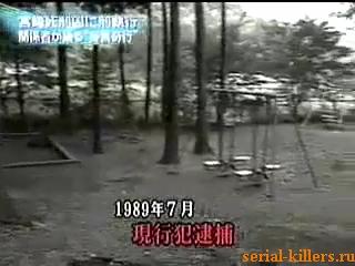 Игровая площадки в г. Хатиодзи, на которой Миядзаки заметил двух сестер