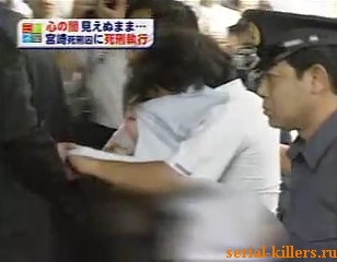 Арест Миядзаки