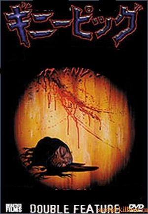 Фильм из коллекции Миядзаки, послуживший прообразом четвертого убийства