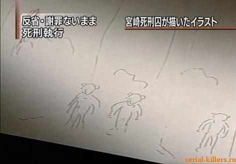 Рисунки Цутому Миядзаки, на которых изображен Человек-крыса