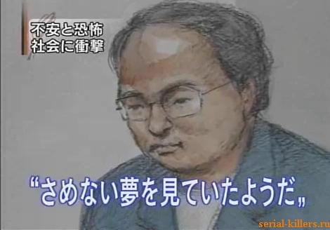 Цутому Миядзаки во время заседания Верховного суда